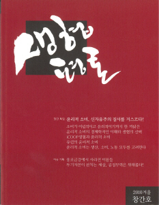 saeng_ (1)
