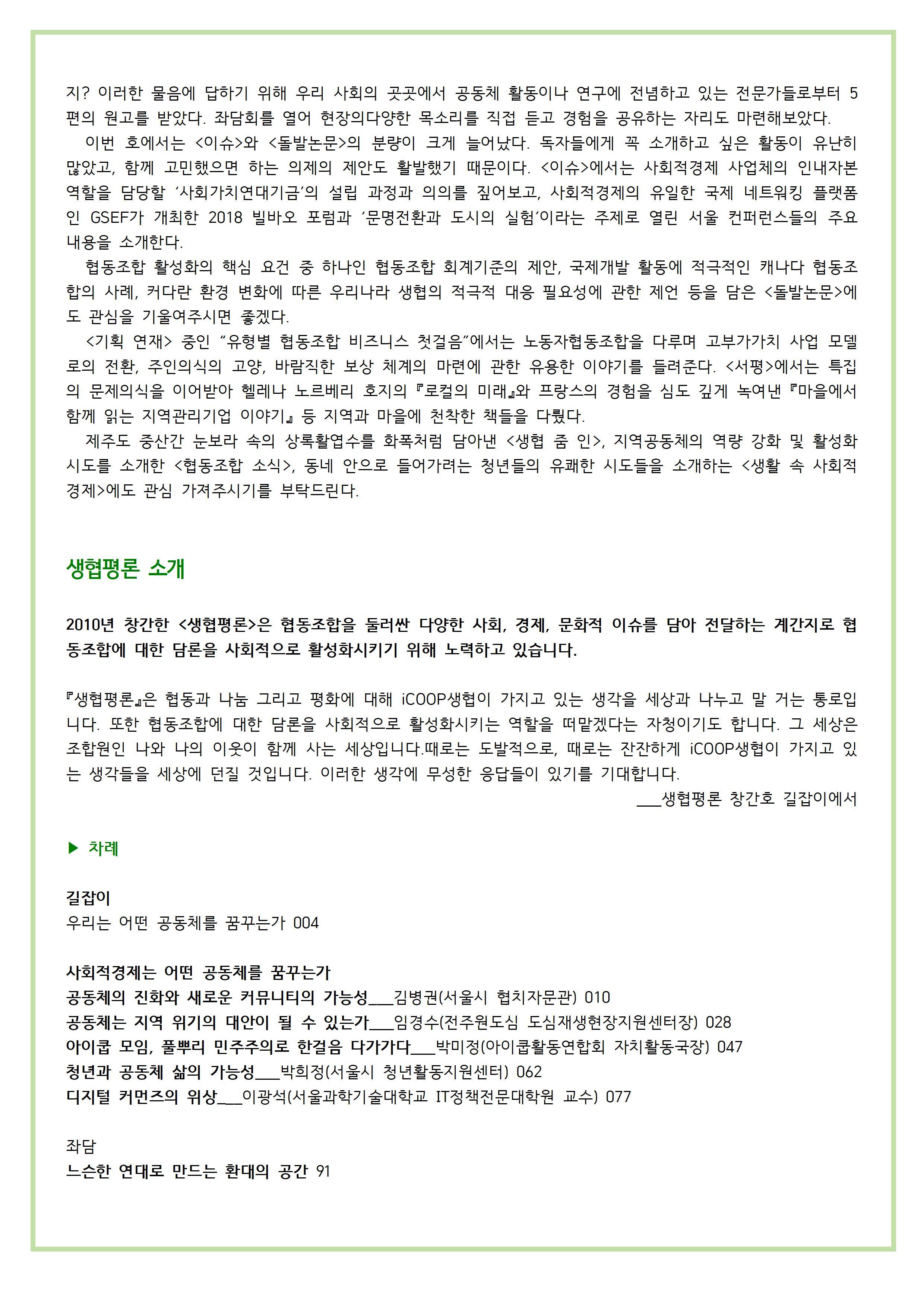 33호_보도자료002