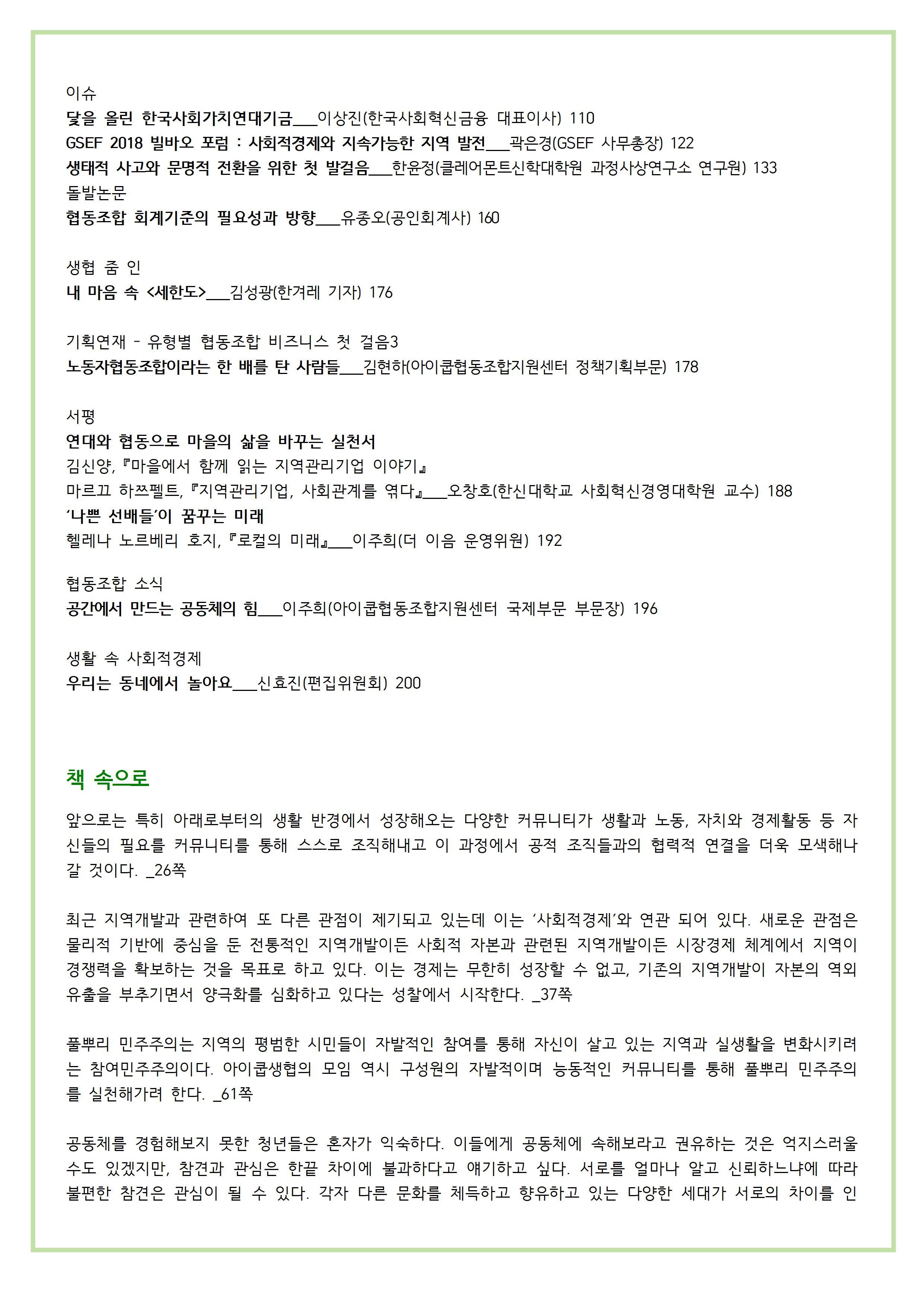 33호_보도자료003