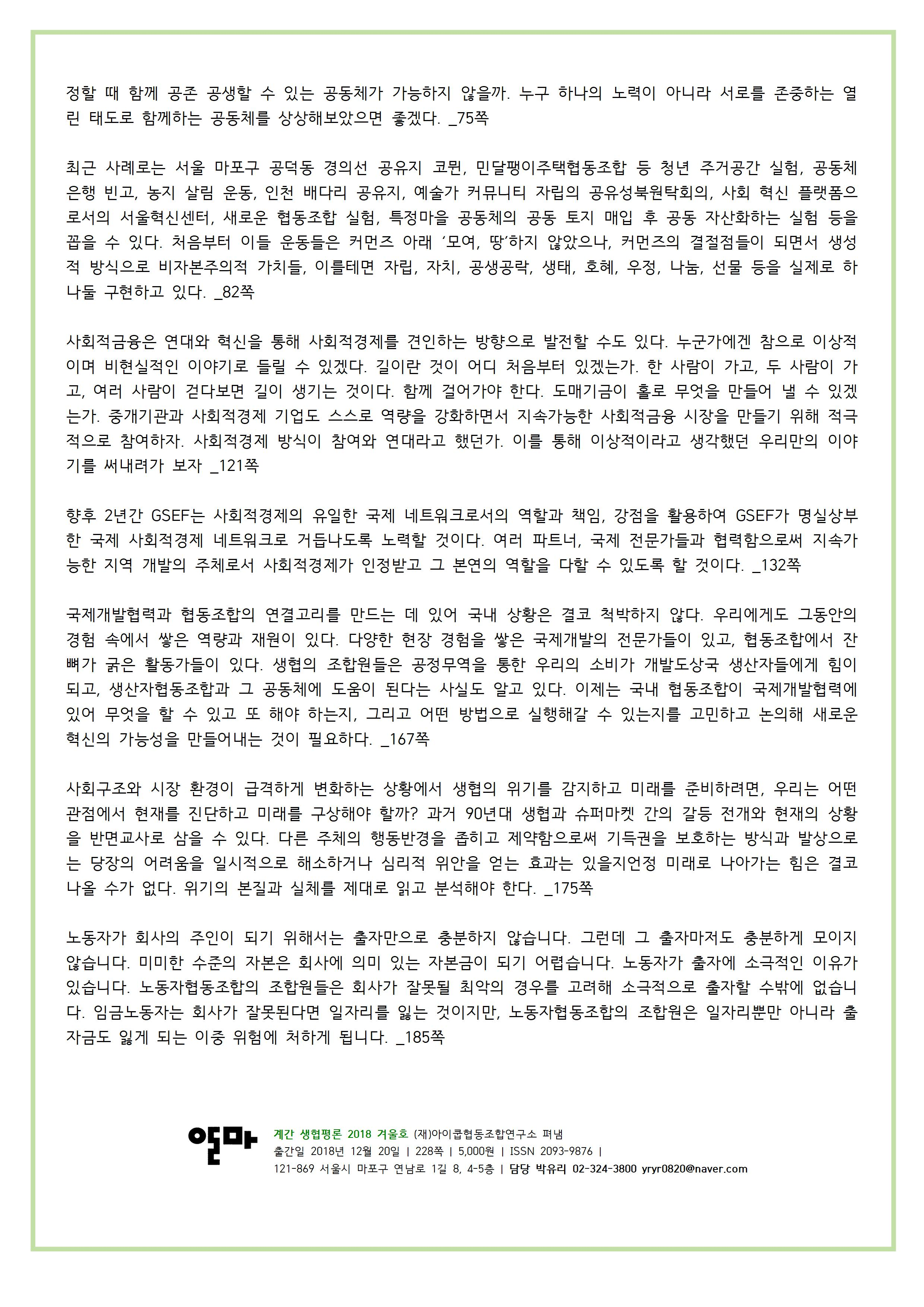 33호_보도자료004