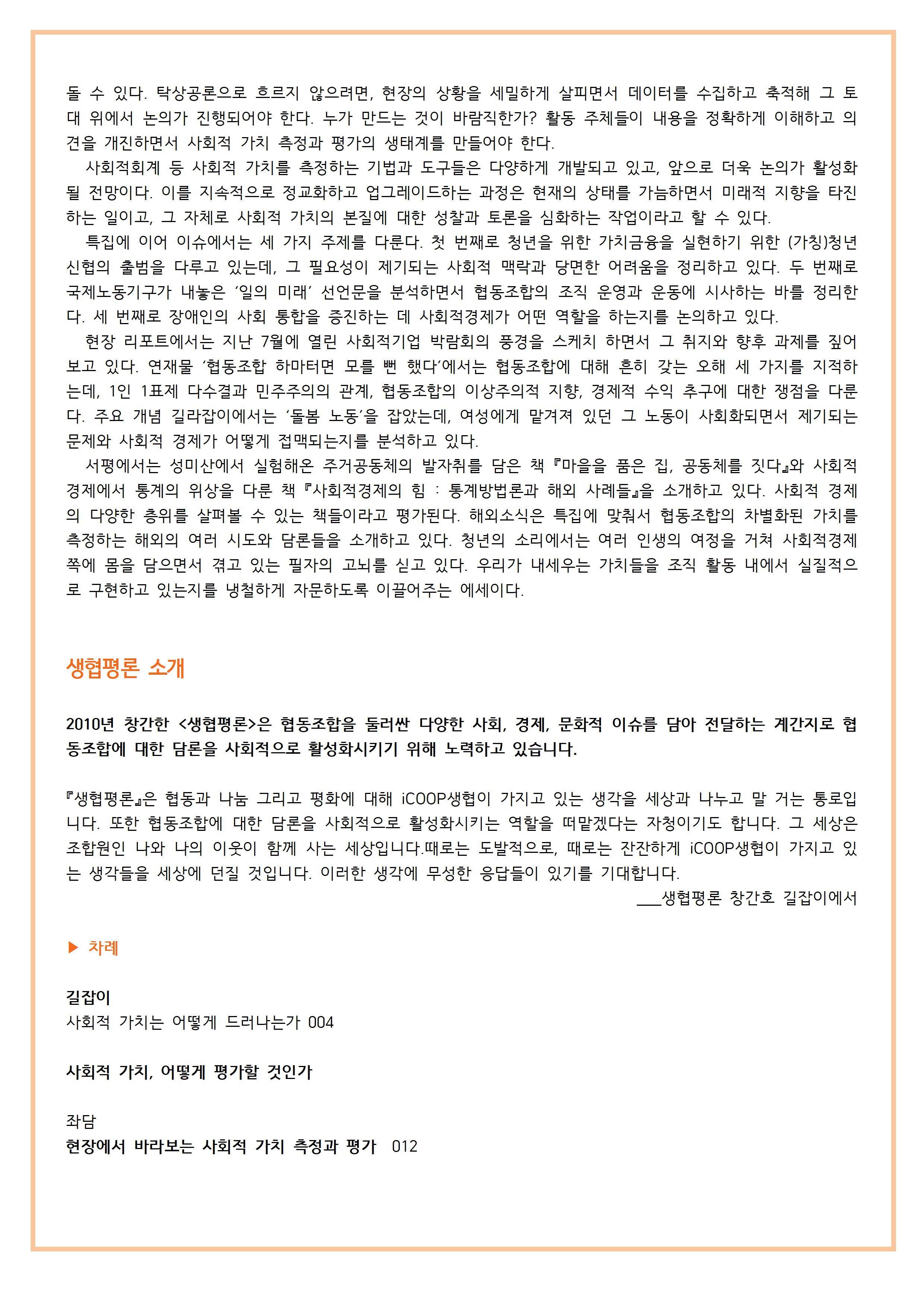 36호 보도자료002
