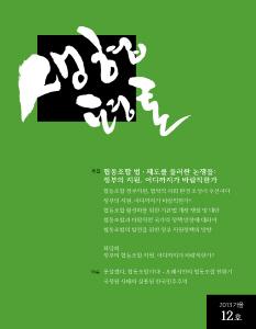 saeng_ (12)