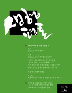 saeng_ (13)