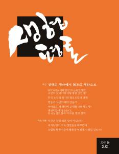 saeng_ (2)