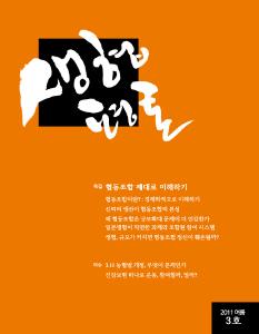 saeng_ (3)