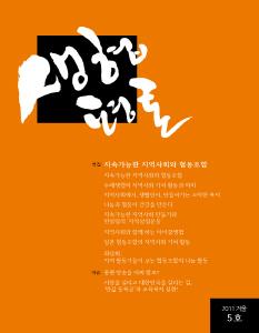 saeng_ (5)