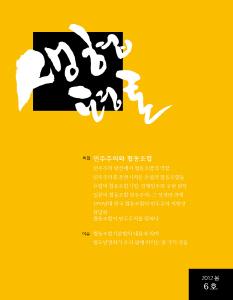saeng_ (6)