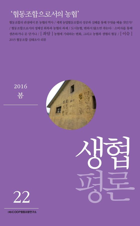 201622