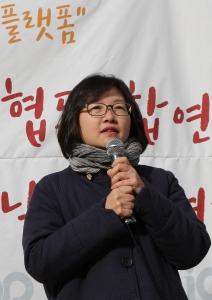 윤유진 이사장님