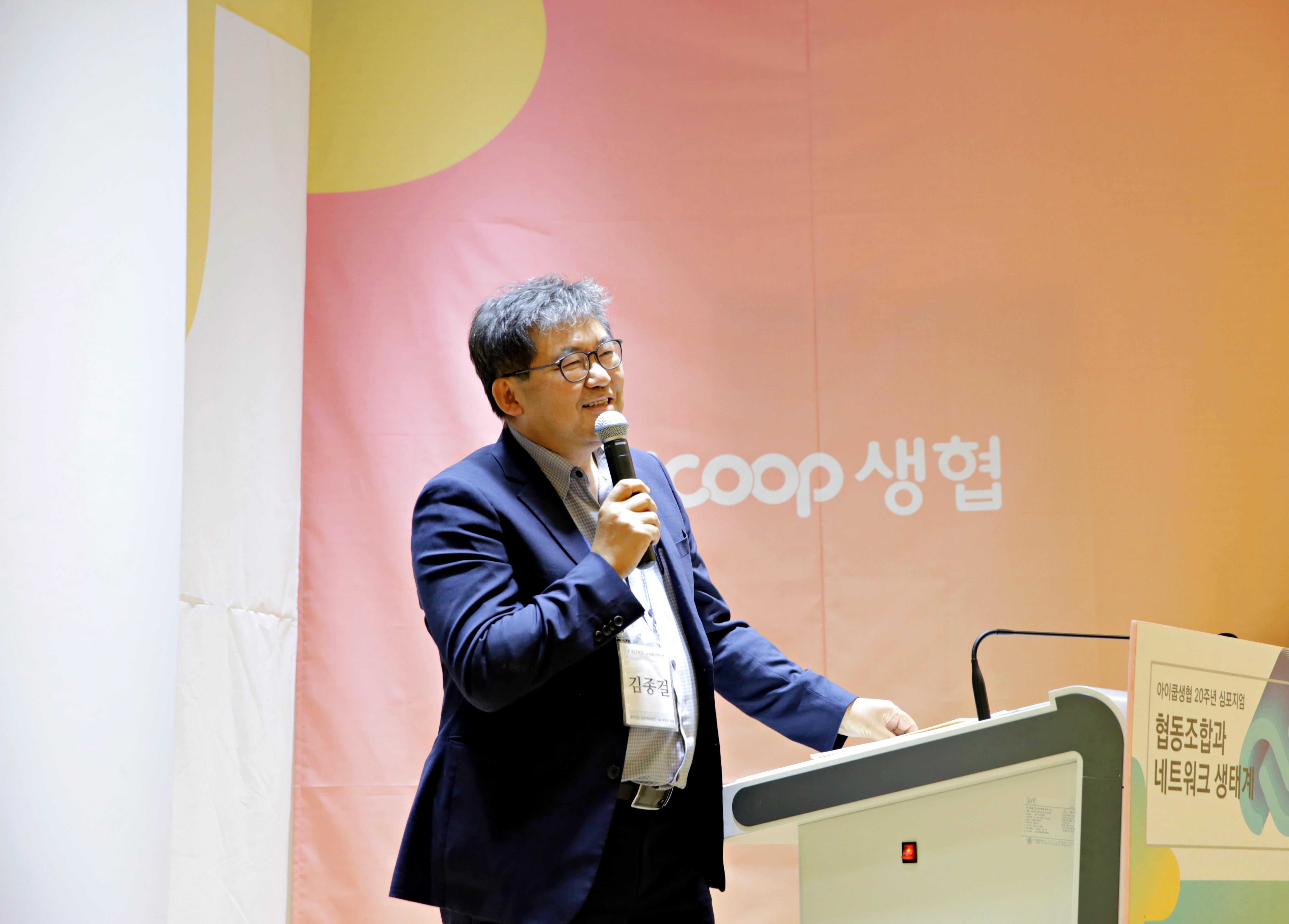 김종걸 원장님_1