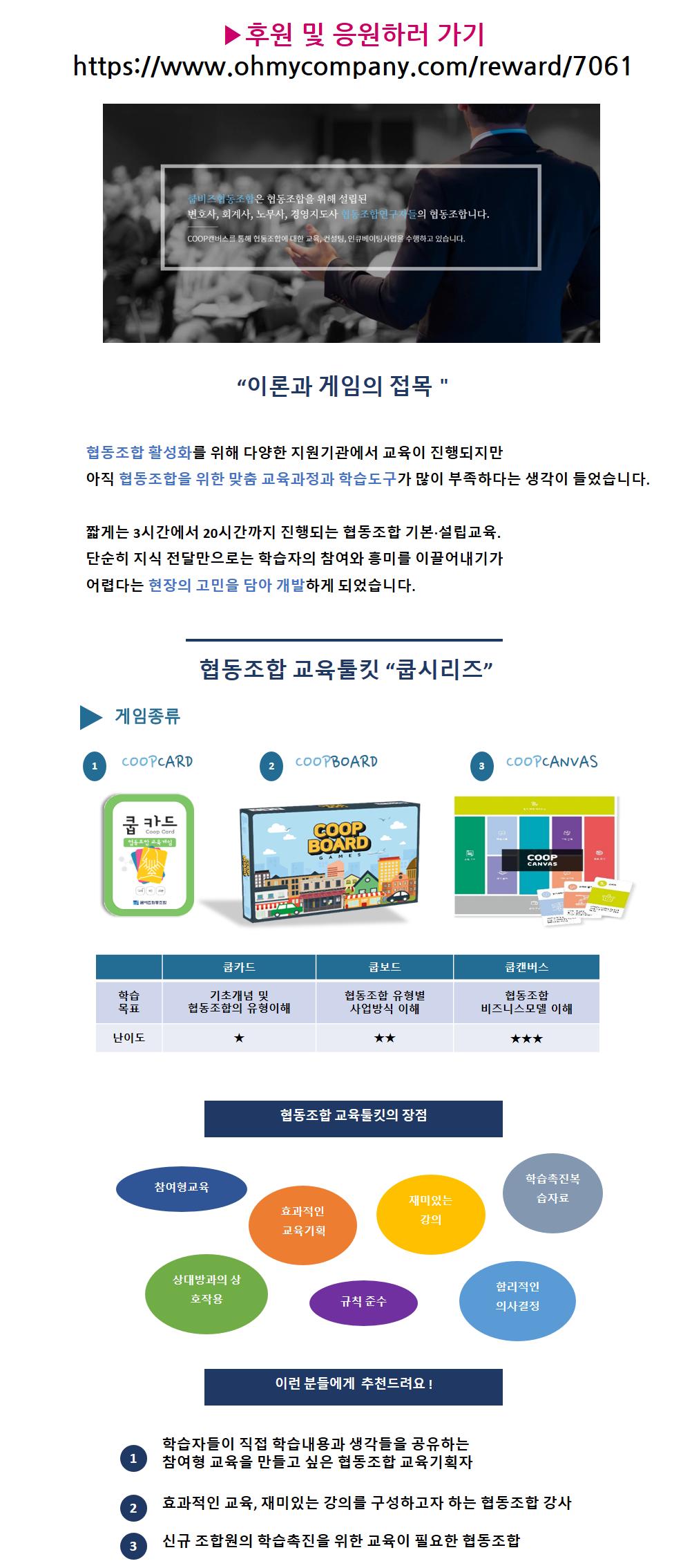 교육툴킷 웹자보