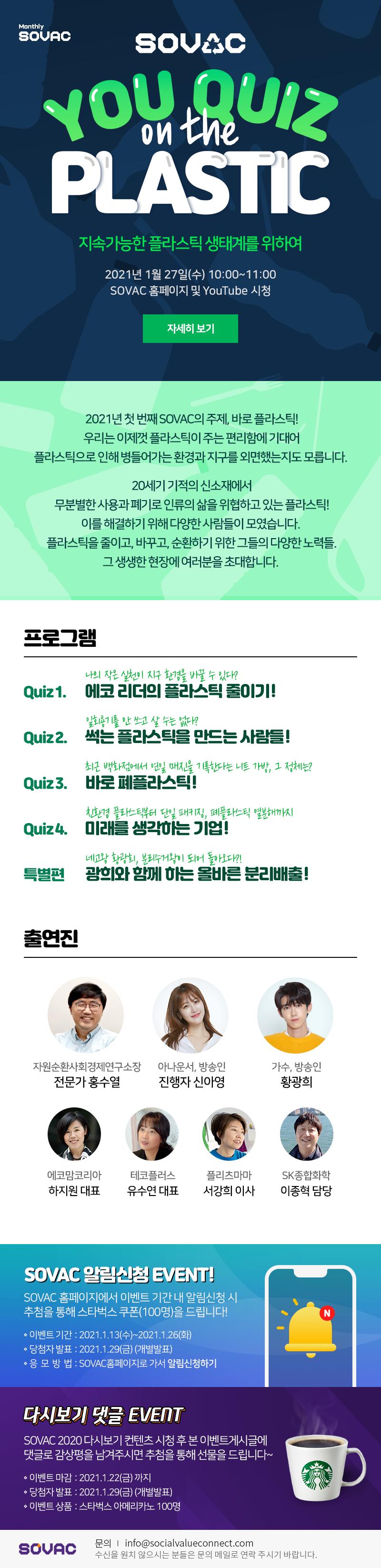 Monthly_01월_DM_210112_일반용